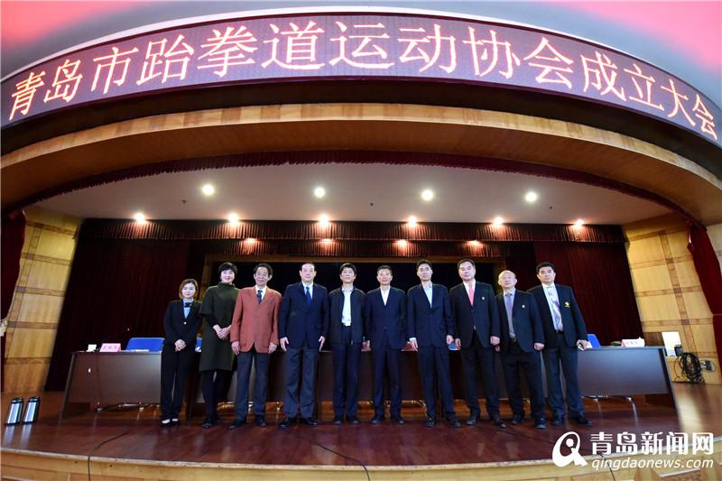 竞技与大众跆拳道共发展 徐殿平当选市跆拳道协会会长