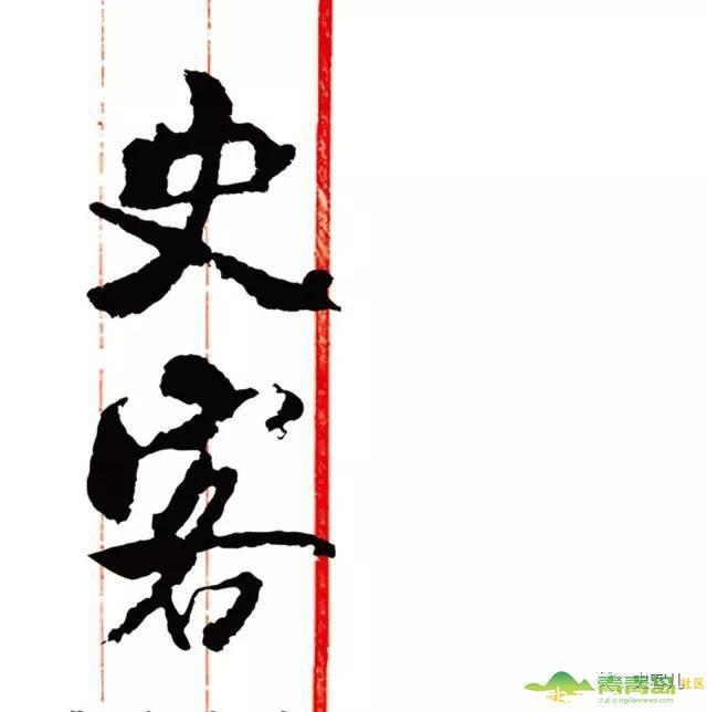 【青岛老照片】京都大学藏青岛全景照