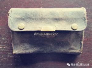 青岛记忆之老钱包(上)