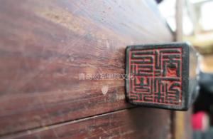 专业建设博物馆遇见青岛记忆之印章(五)