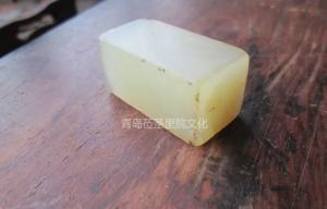 青岛记忆之印章(二十八)—青岛日昇昌藏品爱好者平台