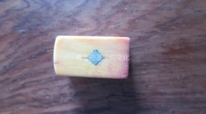 青岛记忆之印章(十六)—青岛日昇昌藏品爱好者平台