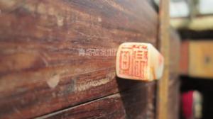 专业布展遇见青岛记忆之印章(十八)