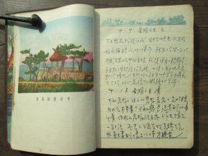 """青岛记忆--""""那些年代的精致本儿""""(续)"""