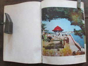 """青岛记忆笔记本--""""那些年代的精致本子"""""""