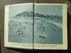 """青岛记忆——""""那些年代的精致本子""""(续)"""