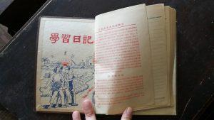 """专业建设博物馆遇见青岛记忆–""""那些年代的精致笔记本儿""""(续)"""
