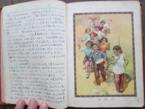 """专业建设博物馆遇见青岛记忆–""""那些年代的精致本儿""""(续)"""