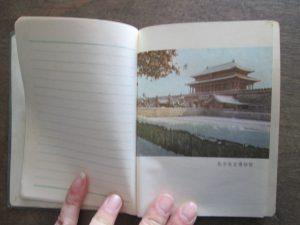 """专业巡展遇见青岛记忆之""""那些年代的精致本儿""""(续)"""