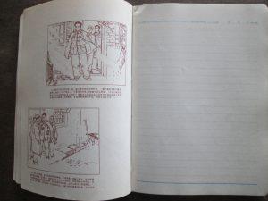 """专业布展遇见青岛记忆–""""那些年代的精致笔记本儿""""(续)"""