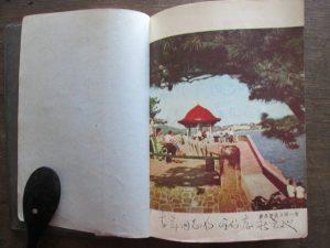 """专业建设博物馆遇见青岛记忆之""""那些年代的精致笔记本儿"""""""