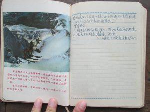 """专业巡展遇见青岛记忆之""""那些年代的精致笔记本儿"""""""