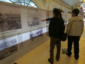 """热烈祝贺青岛记忆博物馆 --""""百年青岛""""试展成功"""