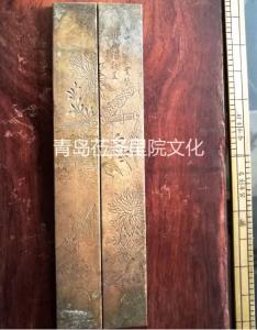 专业巡展遇见青岛记忆之古文房用具(一)
