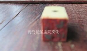 """专业巡展遇见青岛记忆之""""古印""""(四)"""