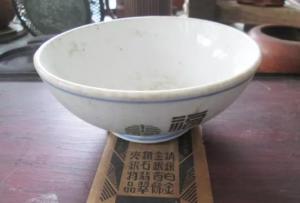 专业建设博物馆遇见青岛记忆之瓷器(二)
