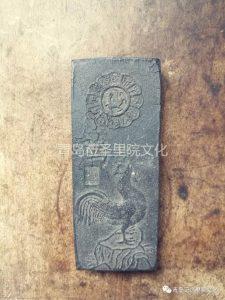 """专业建设博物馆遇见青岛记忆之""""古墨"""""""