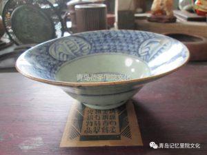 专业建设博物馆遇见青岛记忆之古瓷(续)