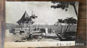 """专业建设博物馆青岛记忆之""""民国青岛地图"""""""
