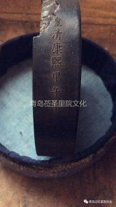 """专业建设博物馆青岛记忆之""""古墨"""""""